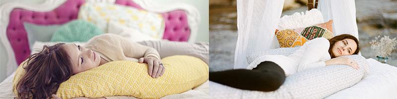 Подушки для всего тела