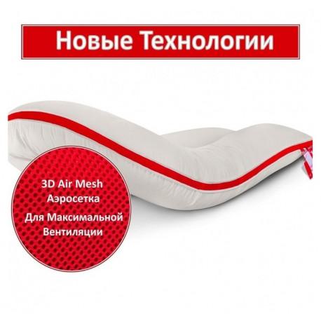 Подушка для тела Comfort U Lux Espera