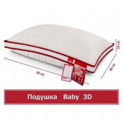 Анатомическая Подушка 3D Espera Baby «Fossfill 3000 lux»- вискоза
