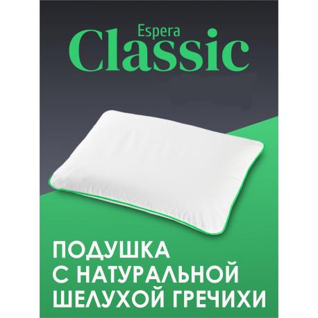 """Подушка с лузгой гречихи """"Espera Classic"""""""