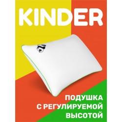 Детская подушка Espera Kinder
