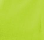 Салатовая
